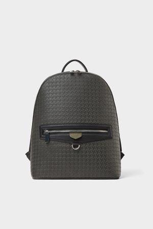 Zara Eleganter rucksack in