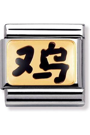 Nomination Classic - STERNZ. CHINA Edelstahl, Email und 18K-Gold (Hahn)