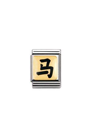 Nomination BIG - STERNZ. CHINA Edelstahl, Email und 18K-Gold (Pferd)