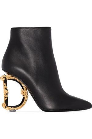 Dolce & Gabbana DG' Stiefeletten, 105mm