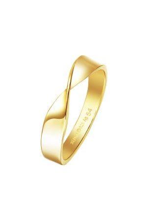 Xenox Ringe - Ring - Twist - XS2241G/54