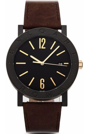 Bvlgari 2021 pre-owned Cities Special Edition 41mm